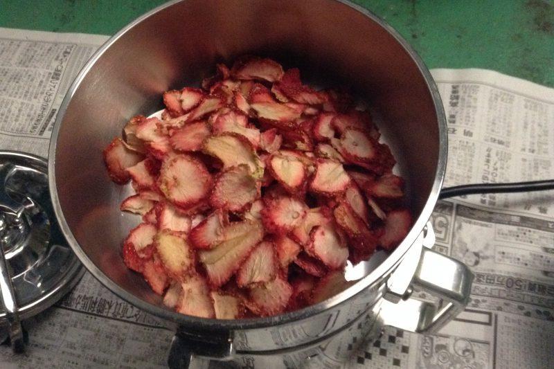 粉砕前 イチゴ