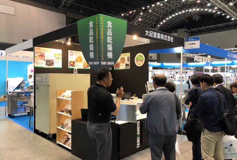 西日本食品産業創造展'19では弊社ブースにお立ち寄りいただきありがとうございました!