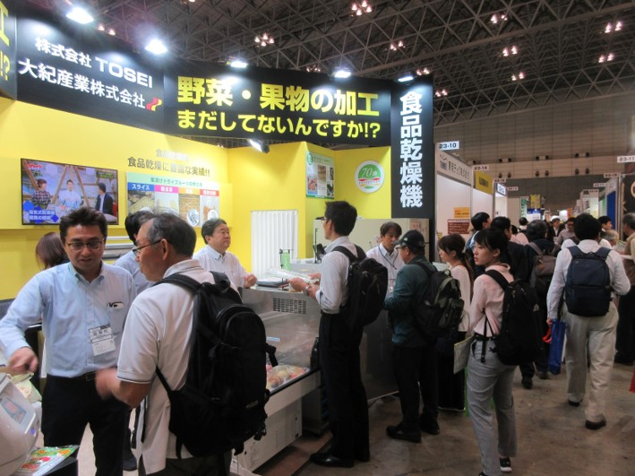 Thank you for visiting our booth at AGRI WEEK exhibition!