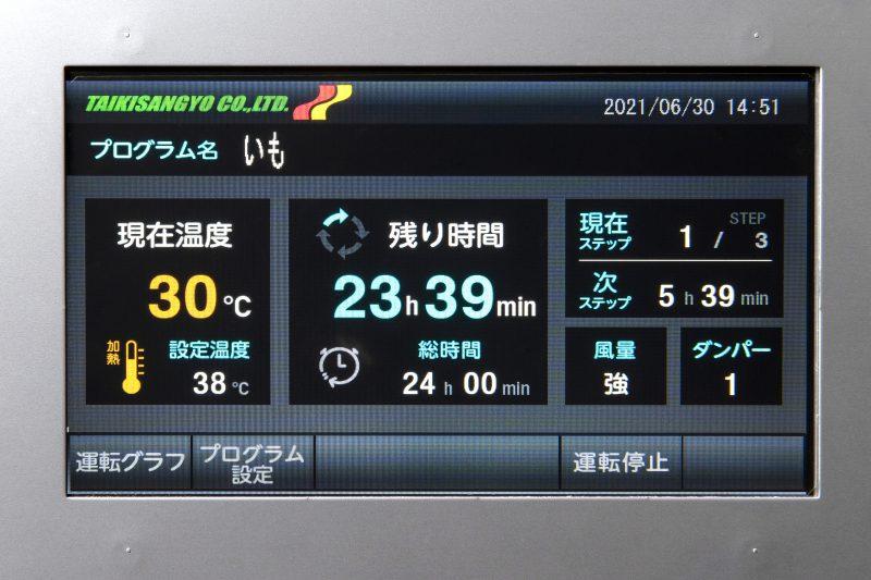 『液晶タッチパネルPRO』発売のお知らせ
